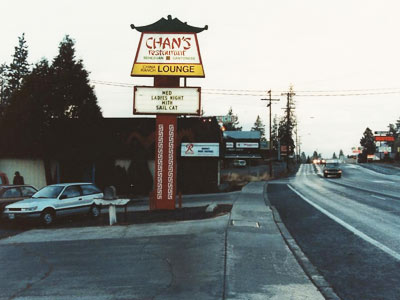 Chan's Bend Restaurant in 1988