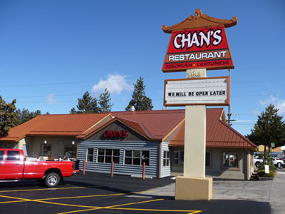 The new exterior at Chan's